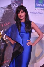 Chitrangada Singh launches Dr Aparna Santhanam_s book in Four Seasons, Mumbai on 2nd July 2013 (30).JPG