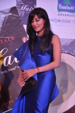 Chitrangada Singh launches Dr Aparna Santhanam_s book in Four Seasons, Mumbai on 2nd July 2013 (31).JPG