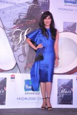 Chitrangada Singh launches Dr Aparna Santhanam_s book in Four Seasons, Mumbai on 2nd July 2013 (35).JPG