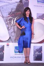 Chitrangada Singh launches Dr Aparna Santhanam_s book in Four Seasons, Mumbai on 2nd July 2013 (36).JPG