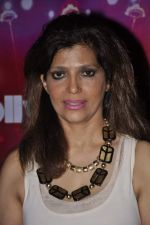 Bina Aziz at the launch of Bollyboom in Mumbai on 3rd July 2013 (44).JPG