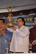 Kader Khan awarded the Sahitya Shiromani Award in Juhu, Mumbai on 6th July 2013 (14).JPG