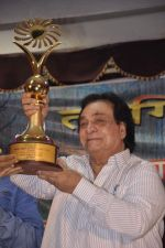 Kader Khan awarded the Sahitya Shiromani Award in Juhu, Mumbai on 6th July 2013 (15).JPG