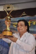 Kader Khan awarded the Sahitya Shiromani Award in Juhu, Mumbai on 6th July 2013 (16).JPG