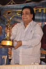 Kader Khan awarded the Sahitya Shiromani Award in Juhu, Mumbai on 6th July 2013 (17).JPG