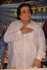 Kader Khan awarded the Sahitya Shiromani Award in Juhu, Mumbai on 6th July 2013 (22).JPG