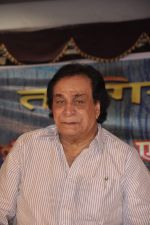 Kader Khan awarded the Sahitya Shiromani Award in Juhu, Mumbai on 6th July 2013 (23).JPG