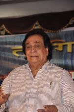 Kader Khan awarded the Sahitya Shiromani Award in Juhu, Mumbai on 6th July 2013 (26).JPG