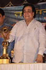 Kader Khan awarded the Sahitya Shiromani Award in Juhu, Mumbai on 6th July 2013 (27).JPG