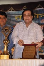 Kader Khan awarded the Sahitya Shiromani Award in Juhu, Mumbai on 6th July 2013 (28).JPG