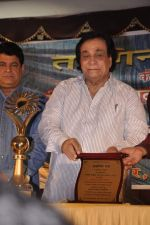 Kader Khan awarded the Sahitya Shiromani Award in Juhu, Mumbai on 6th July 2013 (29).JPG