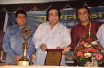Kader Khan awarded the Sahitya Shiromani Award in Juhu, Mumbai on 6th July 2013 (31).JPG
