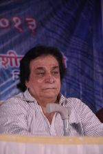 Kader Khan awarded the Sahitya Shiromani Award in Juhu, Mumbai on 6th July 2013 (33).JPG