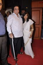 Kader Khan awarded the Sahitya Shiromani Award in Juhu, Mumbai on 6th July 2013 (39).JPG