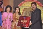 Kumar Sanu at Tourism Malaysia presents Album Launch of Tum Mile with princess of Malaysia Jane in Taj, Mumbai on 6th July 2013 (86).JPG