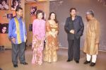 Kumar Sanu at Tourism Malaysia presents Album Launch of Tum Mile with princess of Malaysia Jane in Taj, Mumbai on 6th July 2013 (79).JPG