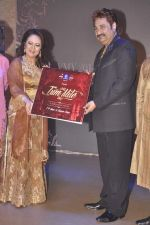 Kumar Sanu at Tourism Malaysia presents Album Launch of Tum Mile with princess of Malaysia Jane in Taj, Mumbai on 6th July 2013 (90).JPG