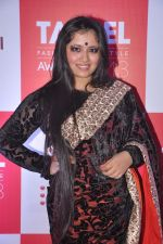 at Tassel Fashion and Lifestyle Awards 2013 in Mumbai on 8th July 2013,1 (15).JPG