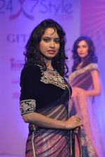 at Tassel Fashion and Lifestyle Awards 2013 in Mumbai on 8th July 2013,3 (58).JPG