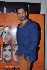 Keith Sequeira at Sixteen film premiere in Mumbai on 10th July 2013 (8).JPG