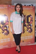Huma Qureshi at the Special screening of Shorts in Fun, Mumbai on 10th July 2013 (53).JPG