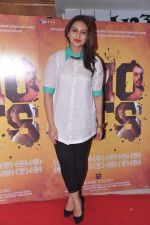 Huma Qureshi at the Special screening of Shorts in Fun, Mumbai on 10th July 2013 (55).JPG