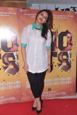 Huma Qureshi at the Special screening of Shorts in Fun, Mumbai on 10th July 2013 (56).JPG