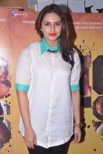 Huma Qureshi at the Special screening of Shorts in Fun, Mumbai on 10th July 2013 (58).JPG