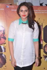 Huma Qureshi at the Special screening of Shorts in Fun, Mumbai on 10th July 2013 (59).JPG