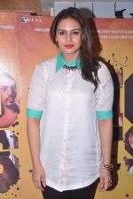 Huma Qureshi at the Special screening of Shorts in Fun, Mumbai on 10th July 2013 (60).JPG
