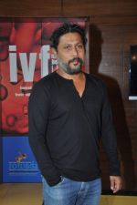Shoojit Sircar at Madras Cafe first look in Cinemax, Mumbai on 11th July 2013 (42).JPG