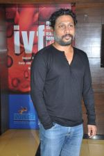 Shoojit Sircar at Madras Cafe first look in Cinemax, Mumbai on 11th July 2013 (49).JPG