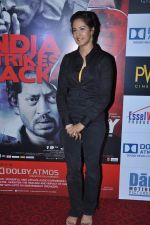 Sree Swara Dubey at D-Day Dolby Atmos launch in PVR, Mumbai on 11th July 2013 (4).JPG