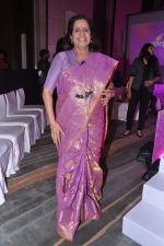 Usha Nadkarni at Colors launch  Pammi Pyarelal show in BKC, Mumbai on 11th July 2013 (7).JPG