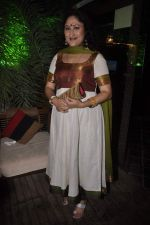 Jayati Bhatia at Shweta Tiwari_s sangeet in Sheesha Lounge, Mumbai on 12th July 2013 (78).JPG