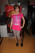 Bobby Darling at Supermodel film music launch in Cinemax, Mumbai on 17th July 2013 (44).JPG