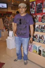 Kiran Janjani at Tara Deshpande Book Launch in Mumbai on 18th July 2013 (16).JPG