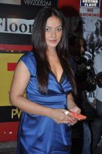 Neetu Chandra at Ramaiya Vastavaiya screening in Pvr, Mumbai on 18th July 2013 (17).JPG