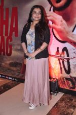 Vaibhavi Merchant at Bhaag Mikha Bhaag success bash in J W Marriott, Mumbai on 17th July 2013 (31).JPG