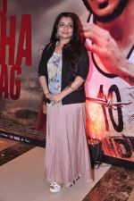 Vaibhavi Merchant at Bhaag Mikha Bhaag success bash in J W Marriott, Mumbai on 17th July 2013 (37).JPG