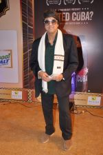 Mukesh Khanna at Gold TV awards red carpet in Mumbai on 20th July 2013 (107).JPG