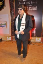 Mukesh Khanna at Gold TV awards red carpet in Mumbai on 20th July 2013 (109).JPG