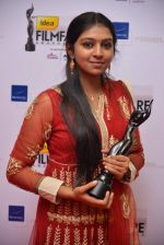 Lakshmi Menon best debut actress award for Sundarapandian (Tamil).jpg