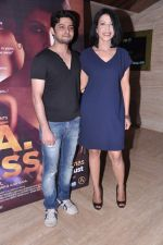 Shilpa Shukla, Shadab Kamal at Ba. Pass film promotions in PVR, Mumbai on 22nd July 2013 (73).JPG