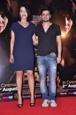 Shilpa Shukla, Shadab Kamal at Ba. Pass film promotions in PVR, Mumbai on 22nd July 2013 (99).JPG