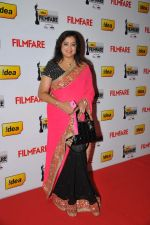 Sumalatha on the Red Carpet of _60the Idea Filmfare Awards 2012(South).jpg