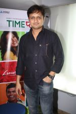 Sunil Barve at Special Screening of Time Please, Lovestory... Lagnanantarchi in Mumbai on 24th July 2013.JPG
