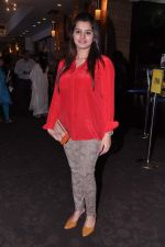 at Special screening of Bhaag Milkha Bhaag by Shaina Nc in Mumbai on 24th July 2013 (29).JPG