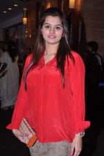 at Special screening of Bhaag Milkha Bhaag by Shaina Nc in Mumbai on 24th July 2013 (30).JPG