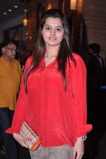 at Special screening of Bhaag Milkha Bhaag by Shaina Nc in Mumbai on 24th July 2013 (32).JPG